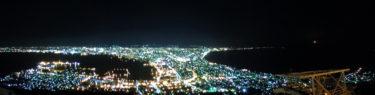 hakodateyama_02_eye