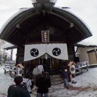 hatsumoude_eye