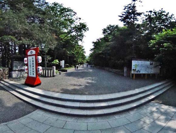 hokkaidojingu_eye
