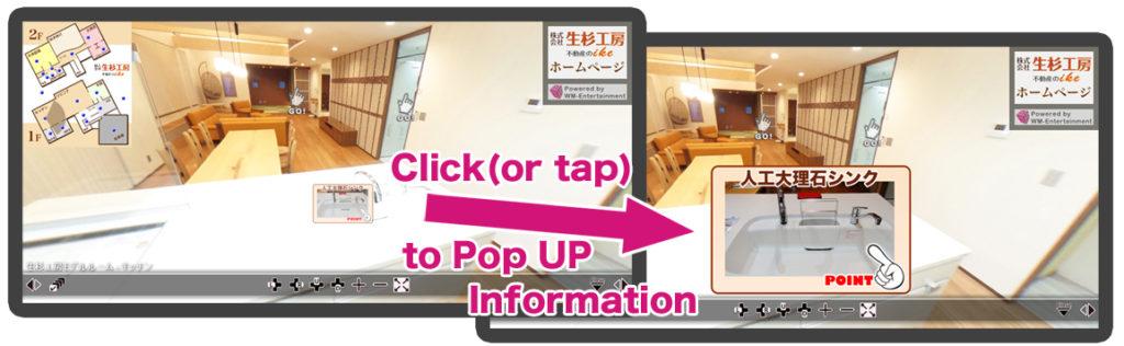 popup_information