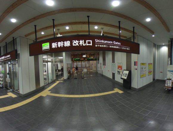 shinkikonai_station_kaisatsu_eye