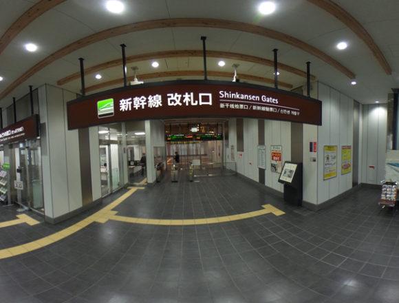 shinkikonai_station_kaisatsu_eye
