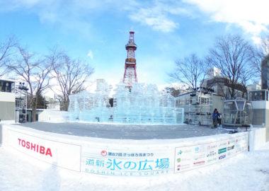 snowfes2016_eye